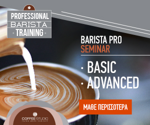 Professional Barista Training